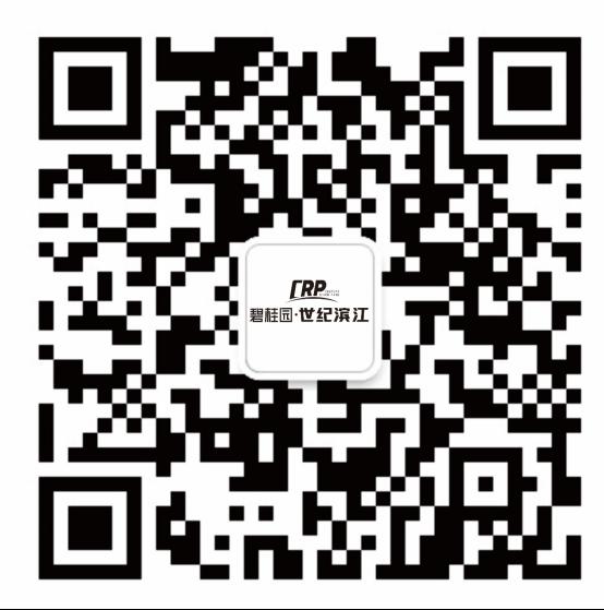 """""""产城融合,筑造粤港澳大湾区产业新平台"""""""