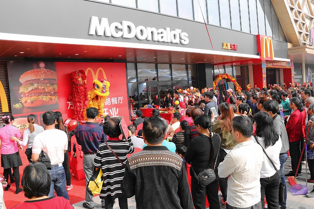 家汇MegaPark购物中心盛大试业东莞再添新美食飘香鸡图片
