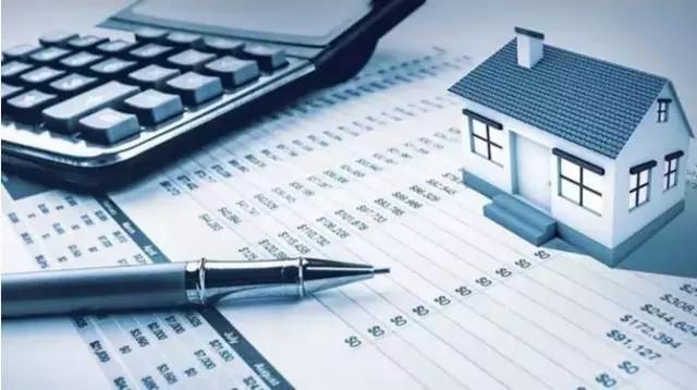 房贷利率上浮提前还款划不划算?看完你就明白了…