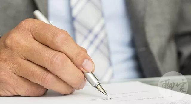 房产过户与更名大不同!3个区别理清产权变更的本质!