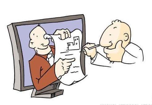 置业指南:买房时关于网签你了解多少?