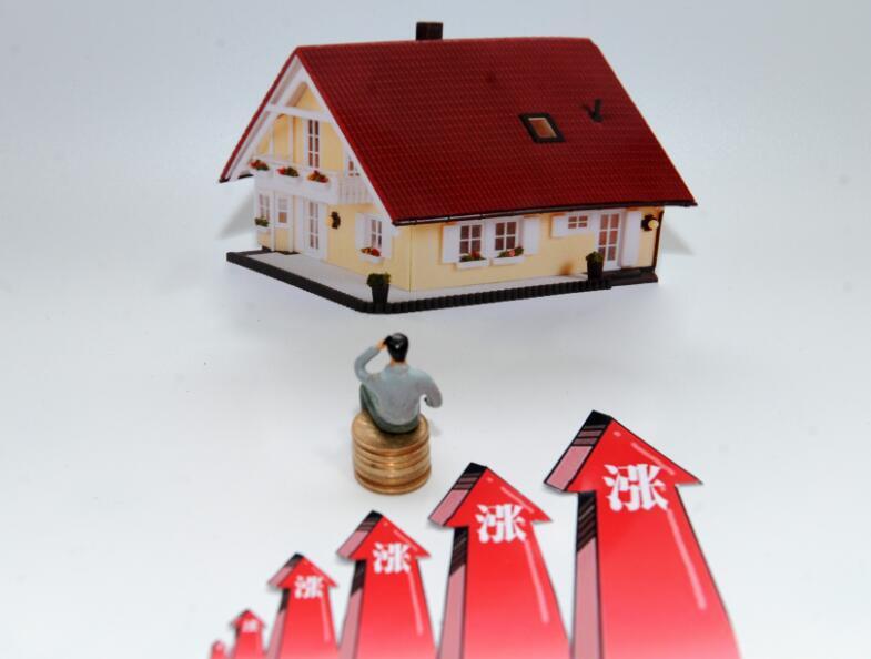 假如央行加息,月供怎么变?银行说了七个字,买不买房都要知道