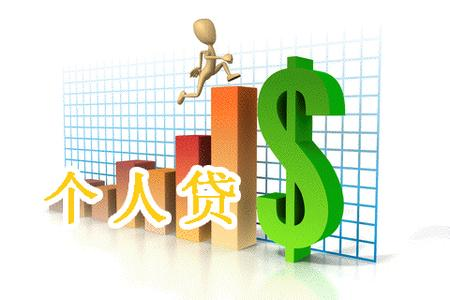 个人按揭贷款有哪些流程