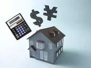 你可能不知道,提前还房贷很可能要收取违约金