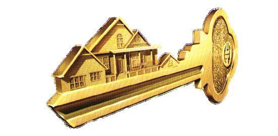 贷款没还清的房子如何转卖?用这3个方法!