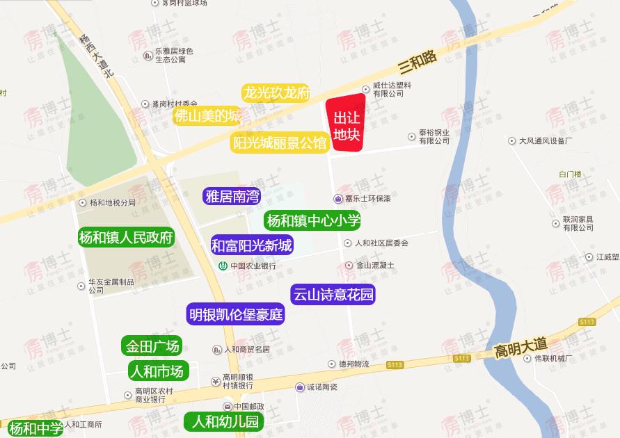 3015元/㎡!敏捷1.9亿斩获高明杨和2.26万㎡商住地