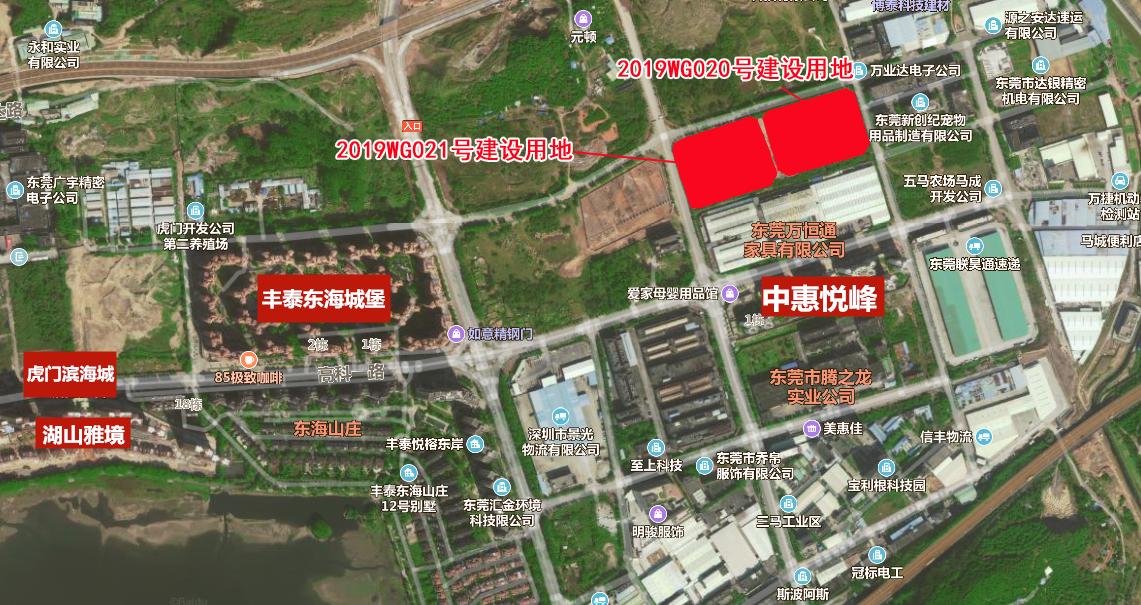 最高20387元/㎡!东实集团7.6亿+配建7%商品房成功抢得虎门商住地