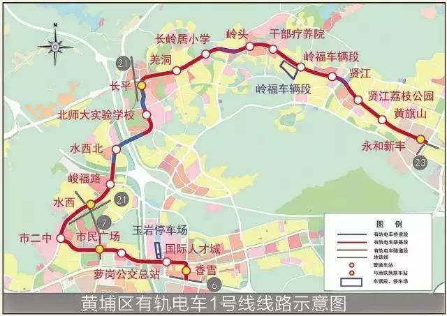 黄埔有轨电车1号线动工 预计2020年开通试运营