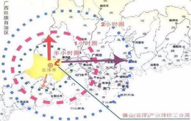 云浮gdp_云浮地图(2)