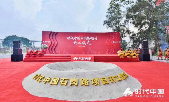石岗最高海鲜地王礼盒广州中国路单价今日动工包装设计项目时代图片