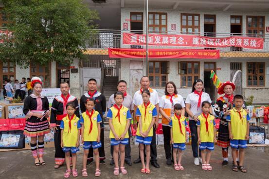 近日,敏捷集团青年义工协会奔赴清远连南瑶族自治县三排镇牛栏洞小学
