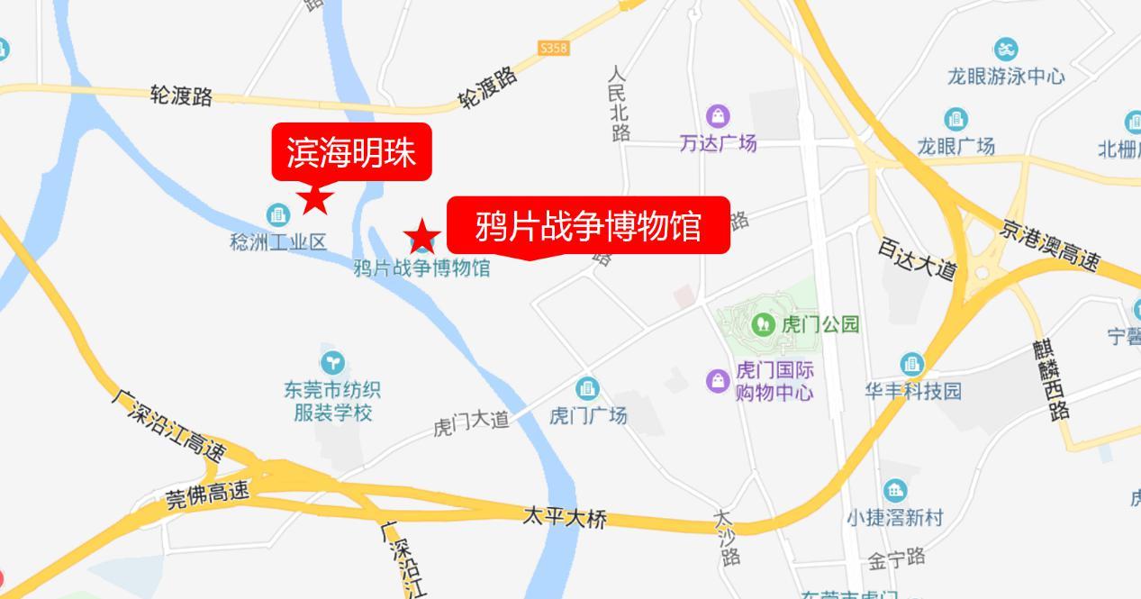 【滨海明珠】虎门鸦片战争博物馆历史文化遗址!