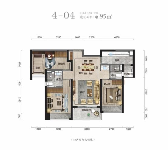 建面约95㎡2+1房2厅2卫户型设计图